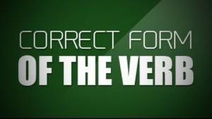 форма глагола