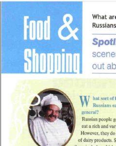 Перевод текстов spotlight in Russia 8 класс Food and shopping