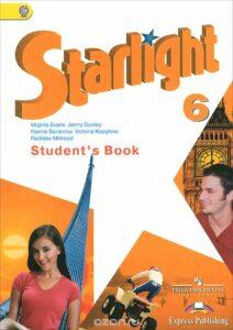 Starlight 6 класс учебник гдз ответы