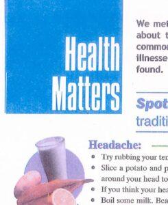 Перевод текста Health Matters