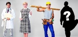 Professions - Профессии