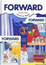 ГДЗ Forward English 3 класс