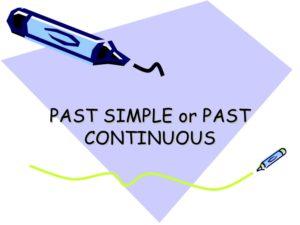 Сравнение Past Simple и Past Continuous